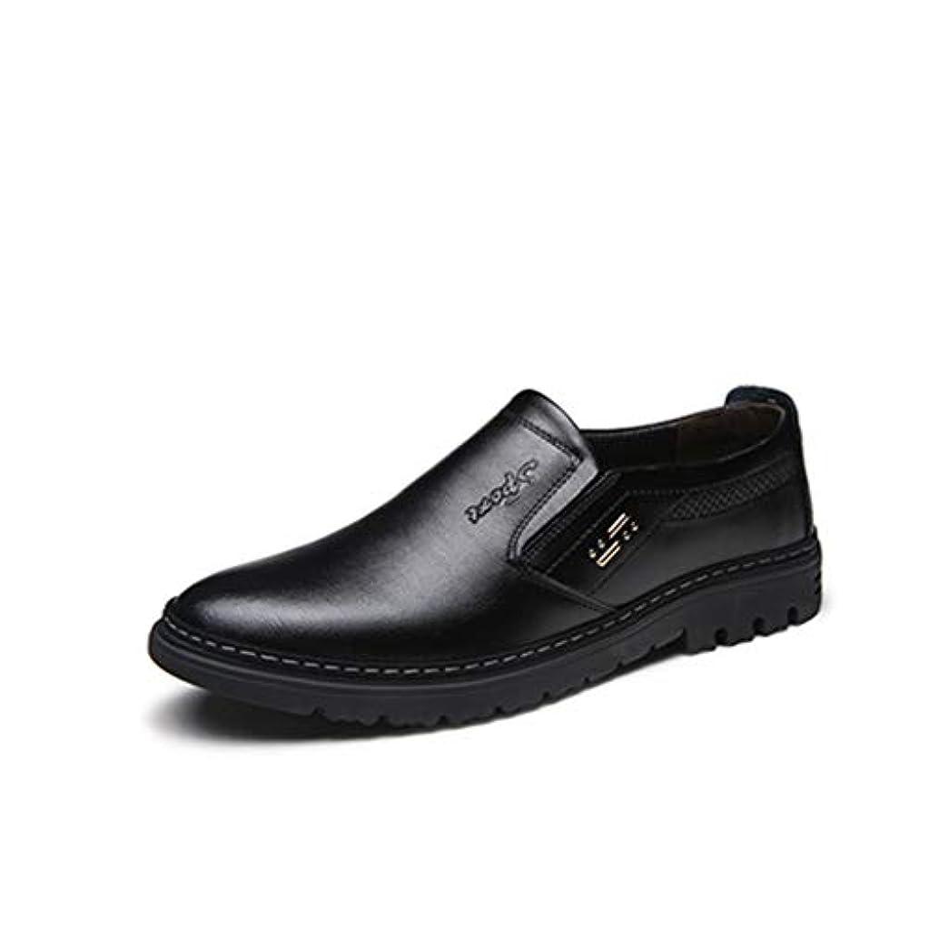 タバコ閲覧する扱うスリッポン メンズ ウォーキングシューズ ビジネスシューズ 革靴 コンフォート スニーカー 紳士靴 黒 ブラック ブラウン イエロー 通勤 オフィス 父の日 ギフト 24 24.5 25 25.5 26 26.5 27