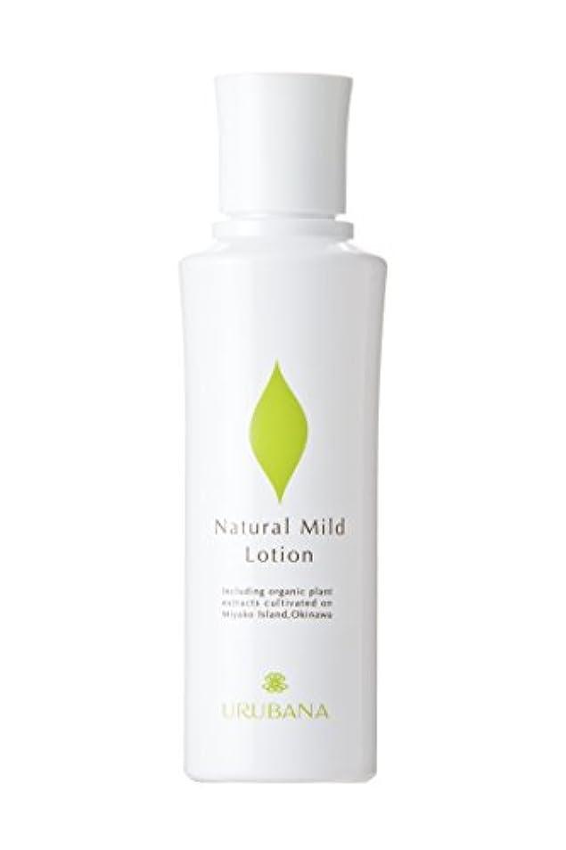 包括的洗剤荒野うるばな宮古 ウルバナナチュラルマイルドローション 化粧水 150ml