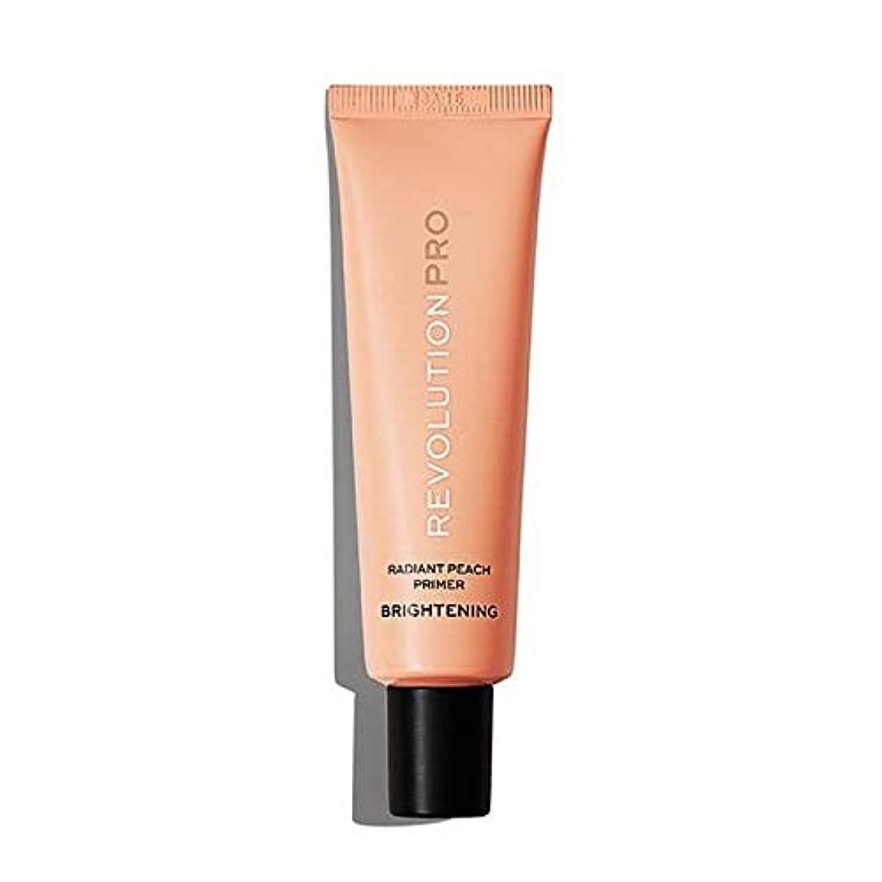 湿気の多い調整ふざけた[Revolution ] レブロンプロ矯正顔プライマー放射桃 - Revlon Pro Correcting Face Primer Radiant Peach [並行輸入品]