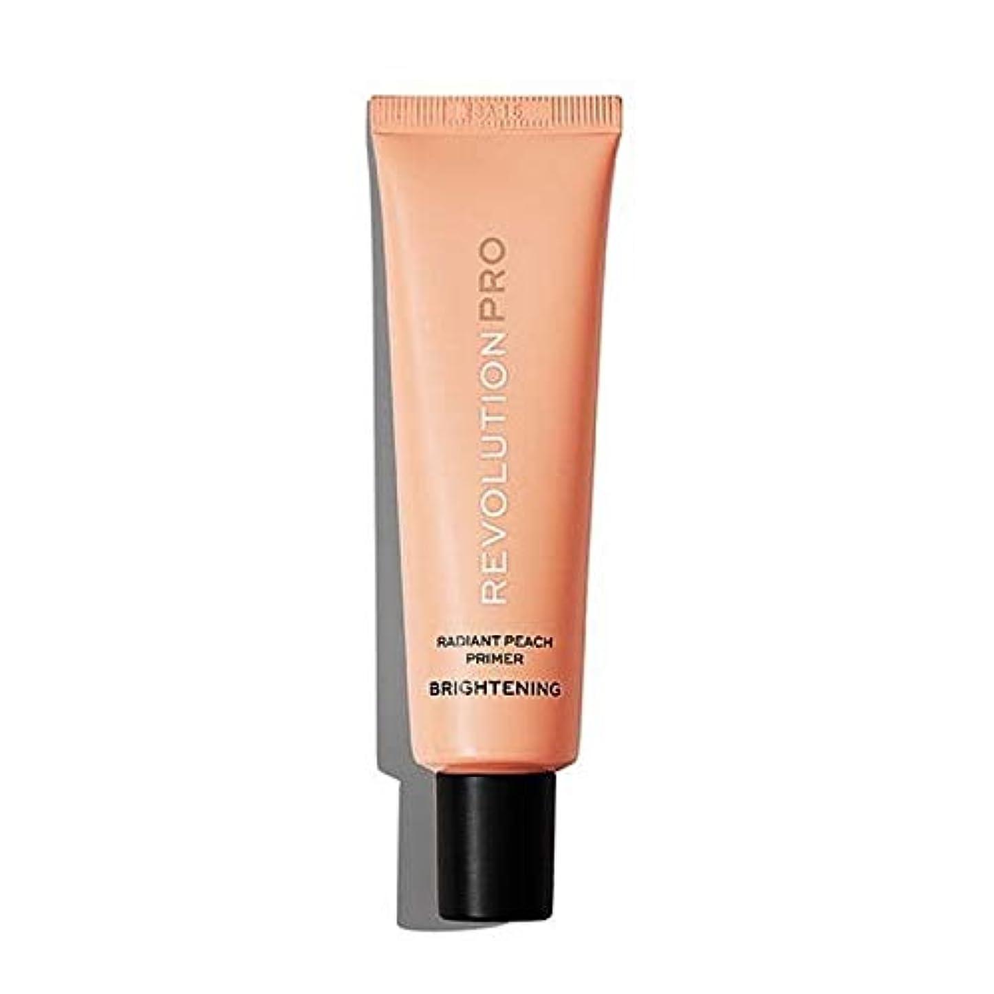 硬さ左路面電車[Revolution ] レブロンプロ矯正顔プライマー放射桃 - Revlon Pro Correcting Face Primer Radiant Peach [並行輸入品]