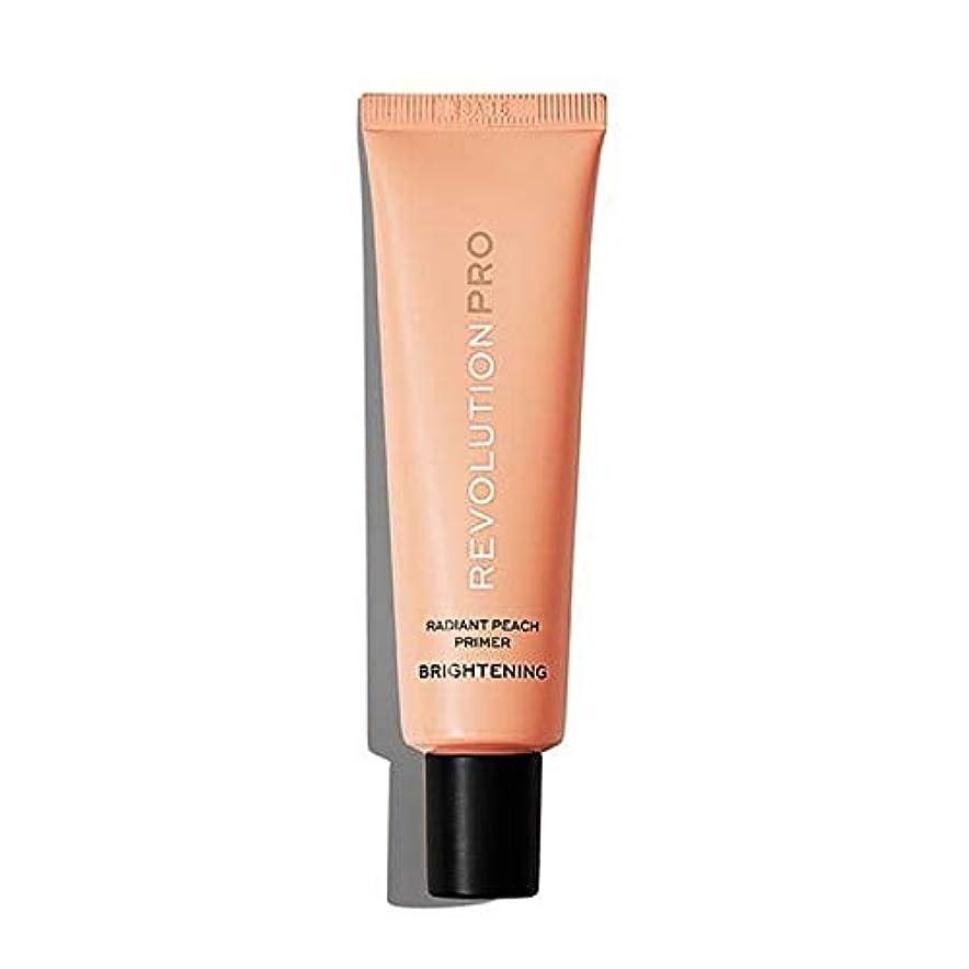 むしろお茶ヘルパー[Revolution ] レブロンプロ矯正顔プライマー放射桃 - Revlon Pro Correcting Face Primer Radiant Peach [並行輸入品]