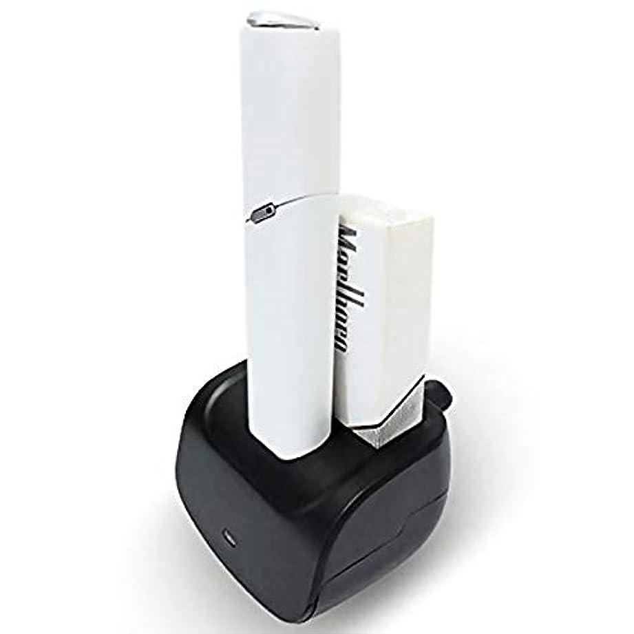 思春期慣習グレートバリアリーフ最新型アイコス3MULTI充電器 ポケットチャージャーの充電対応 IQOS3MULTI充電器 スタンド充電 卓上 オフィス 車内用 コンパクト型 USBケーブル付き