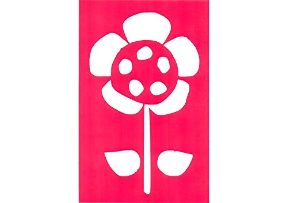 写真を撮るさようなら記念日ステンシルシート 大花 花 18x28cm