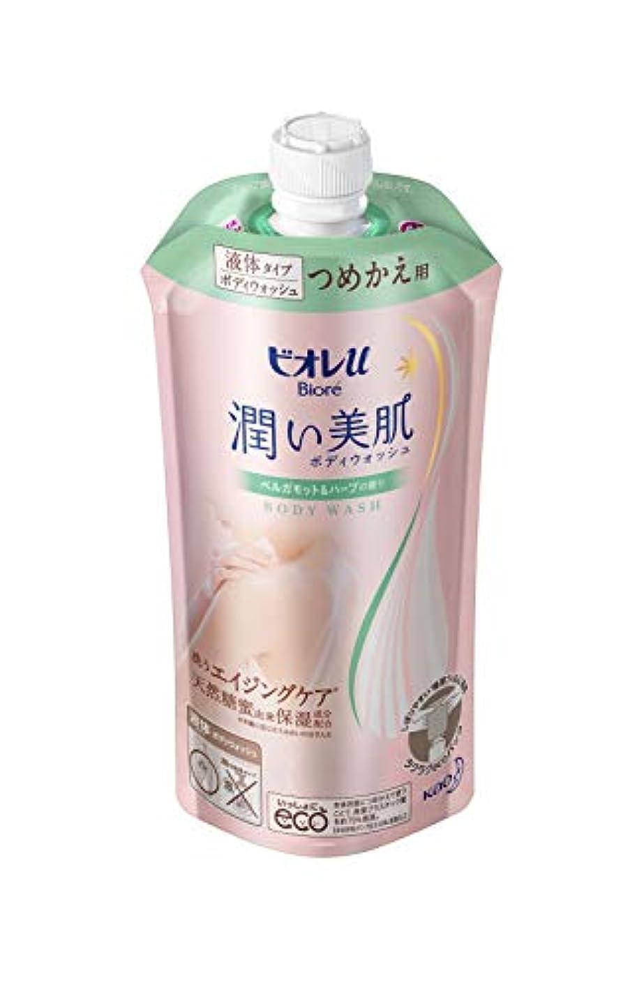 寝る実験室泥ビオレu 潤い美肌ボディウォッシュ ベルガモット&ハーブの香り つめかえ用