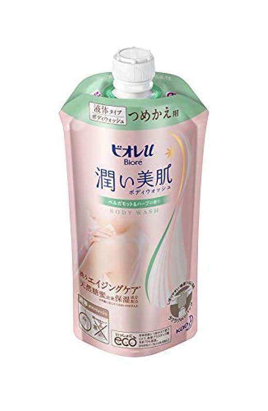 件名ホイップテーマビオレu 潤い美肌ボディウォッシュ ベルガモット&ハーブの香り つめかえ用