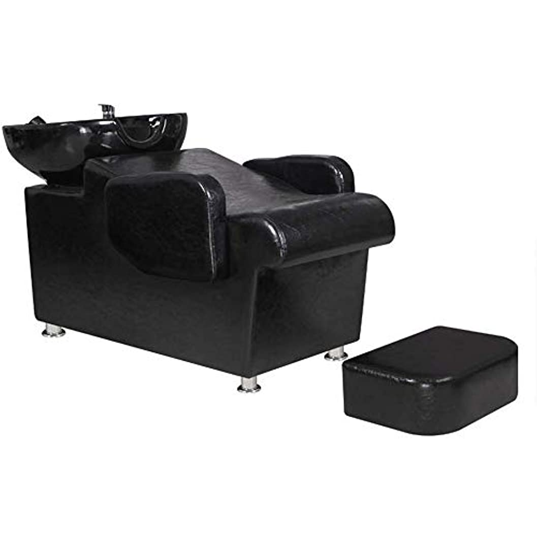 促す変換下向きシャンプーバーバー逆洗椅子、 スパビューティーサロンのシャンプーボウルシンク椅子シャンプーチェア