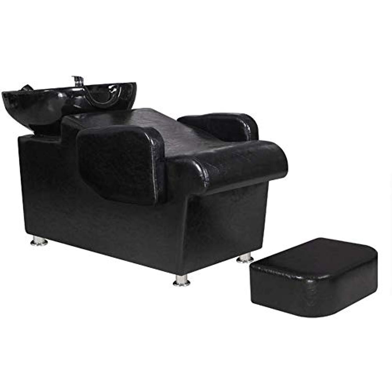 弁護士不毛の物理学者シャンプーバーバー逆洗椅子、 スパビューティーサロンのシャンプーボウルシンク椅子シャンプーチェア