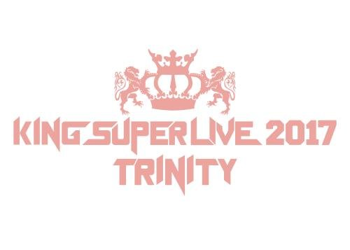 KING SUPER LIVE 2017 TRINITY[Blu-ray/ブルーレイ]