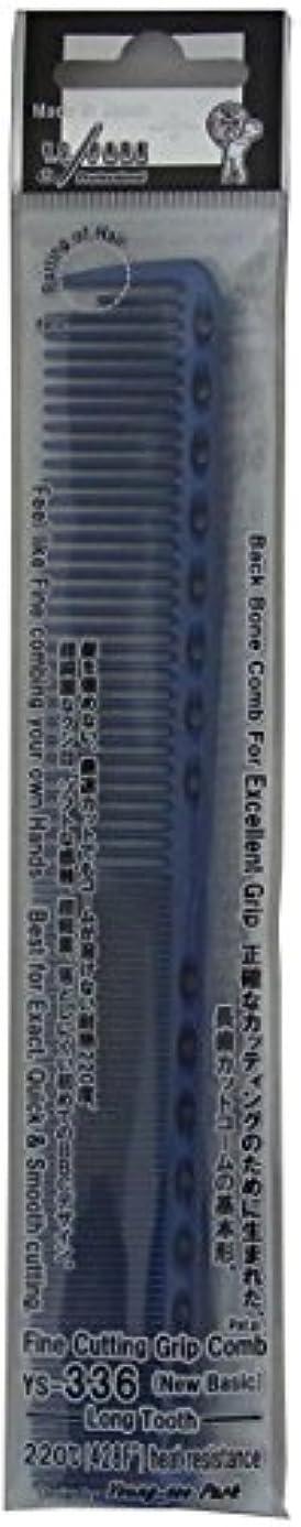 ジョージバーナードモナリザ検出器Y.S.PARK カッティングコーム YS-336 ブルー