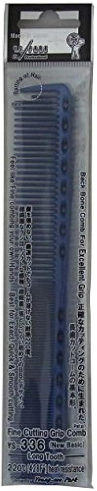 ピン減衰乗算Y.S.PARK カッティングコーム YS-336 ブルー