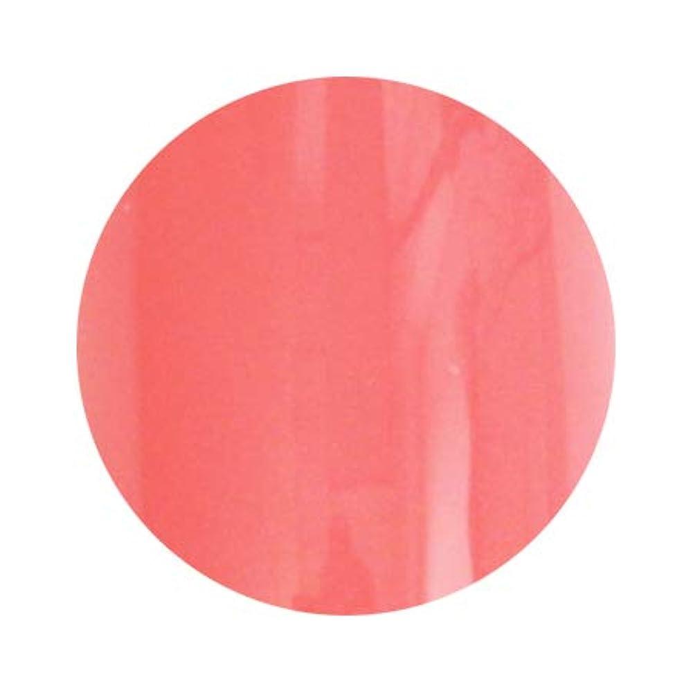 余剰取り除く変化LUCU GEL ルクジェル カラー ORM05 コーラル 3.5g