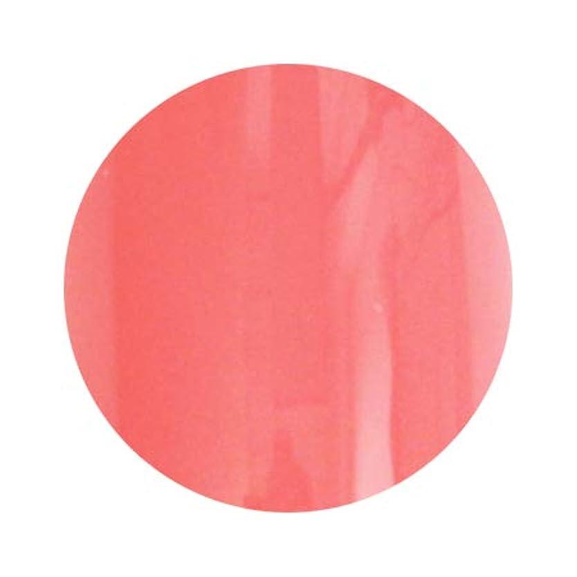 スライム食べる気候LUCU GEL ルクジェル カラー ORM05 コーラル 3.5g