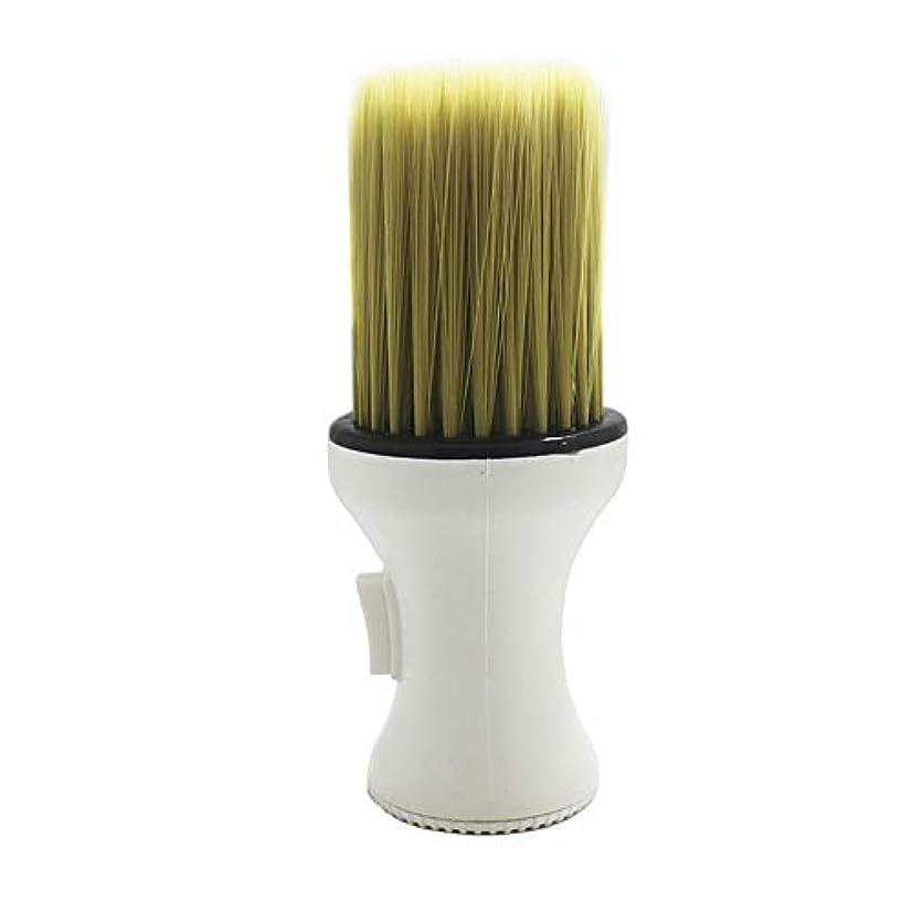 足控える年次1st market プレミアム品質ネックダスターブラシホワイトソフトブラシ理髪師理髪ヘアサロンサロンスタイリストクリーニングブラシ