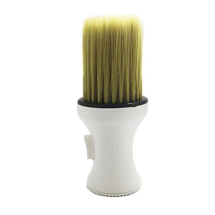 ドック良い退屈1st market プレミアム品質ネックダスターブラシホワイトソフトブラシ理髪師理髪ヘアサロンサロンスタイリストクリーニングブラシ