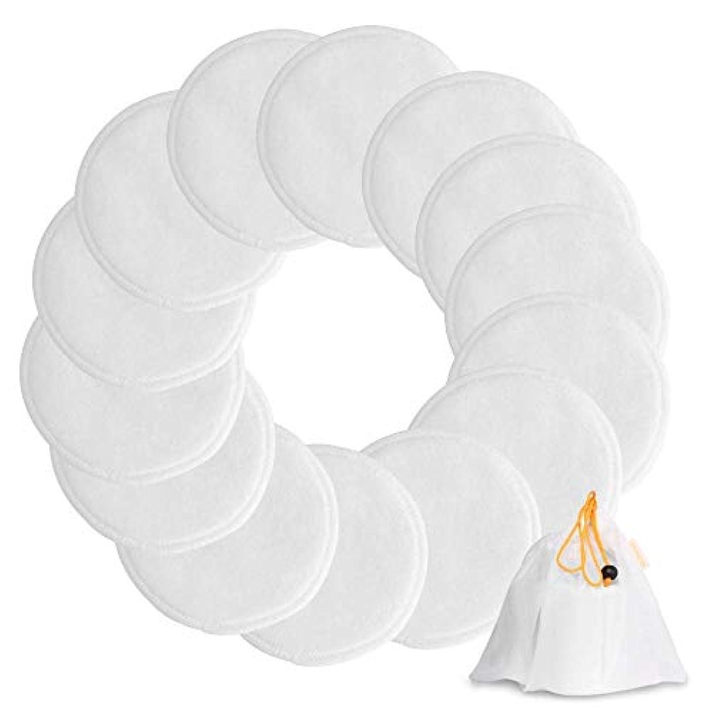 磁器参照する磁器Baskiss エココットンパフ 洗濯可能 再利用可能 環境やさしいリサイクル化粧用コットン ビューティーアップコットン 1セット14枚 バッグ付き
