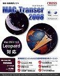 MAC-Transer 2008 パーソナル