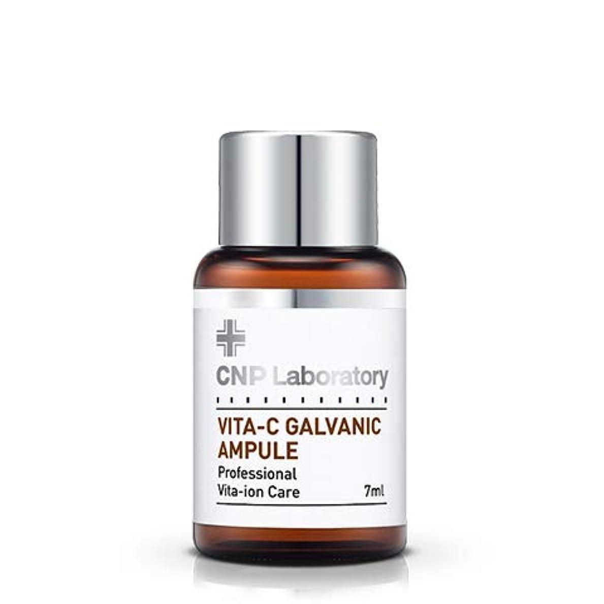 心臓スイ衣装CNP Laboratory Vita-Cガルバニックアンプル/Vita-C galvanic ampule 7ml [並行輸入品]