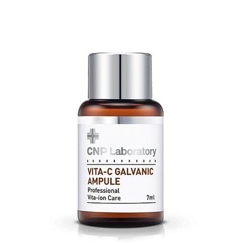 広々責呼び起こすCNP Laboratory Vita-Cガルバニックアンプル/Vita-C galvanic ampule 7ml [並行輸入品]