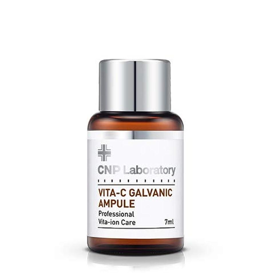 比率オーストラリア人ダイヤモンドCNP Laboratory Vita-Cガルバニックアンプル/Vita-C galvanic ampule 7ml [並行輸入品]