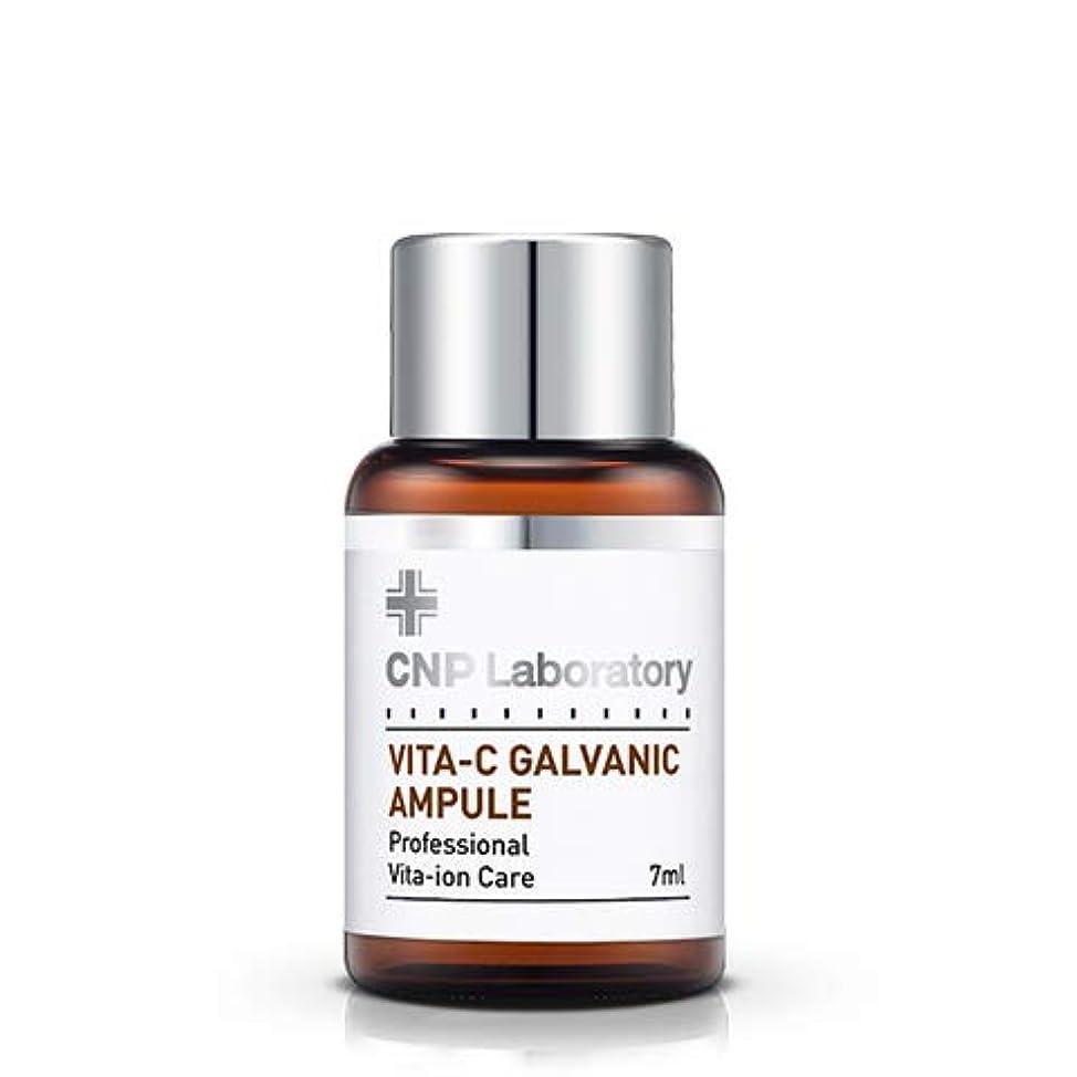 汚物壮大な窓CNP Laboratory Vita-Cガルバニックアンプル/Vita-C galvanic ampule 7ml [並行輸入品]