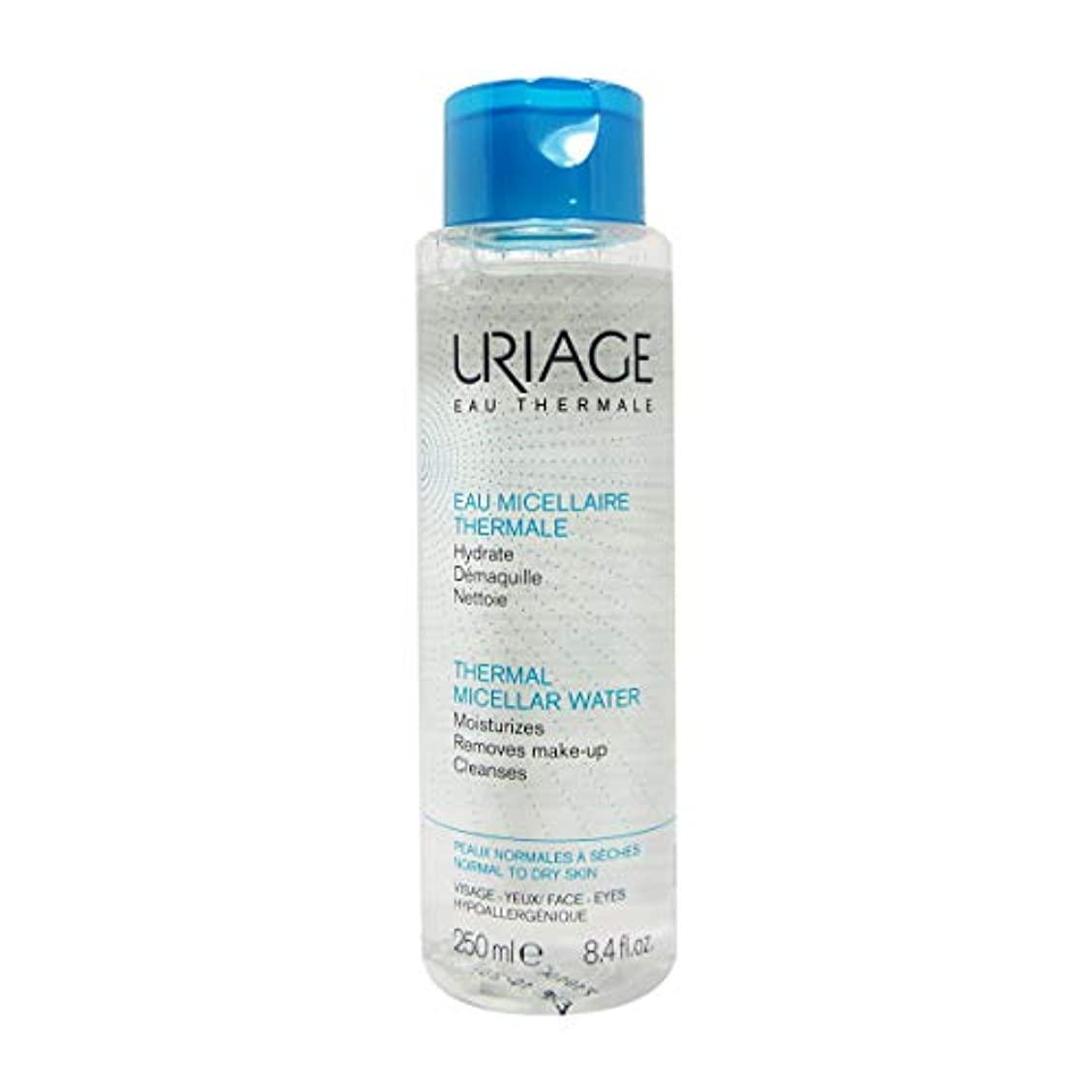 呪いプレミア泣くUriage Thermal Micellar Water Normal To Dry Skin 250ml [並行輸入品]