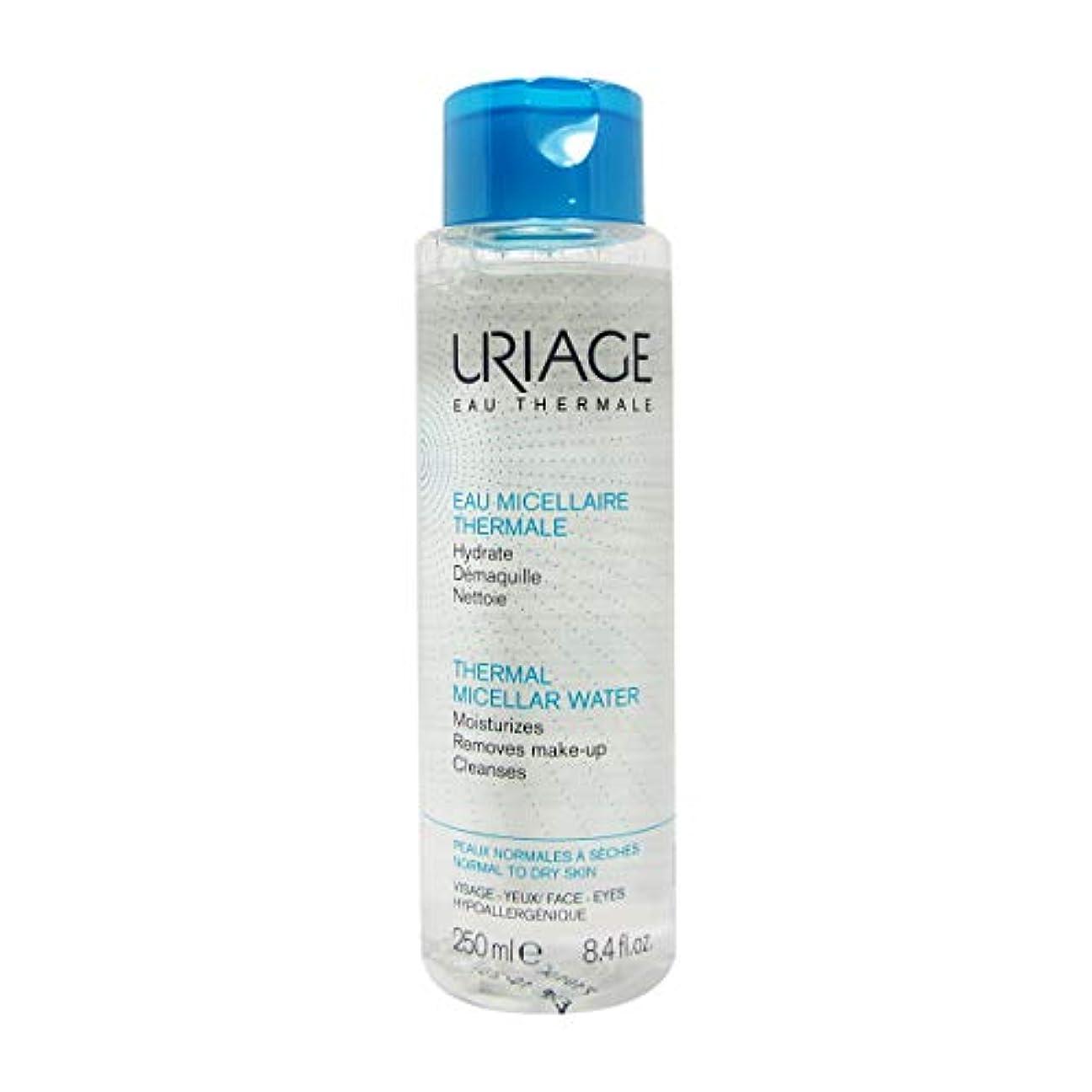チョコレートフェミニン逮捕Uriage Thermal Micellar Water Normal To Dry Skin 250ml [並行輸入品]