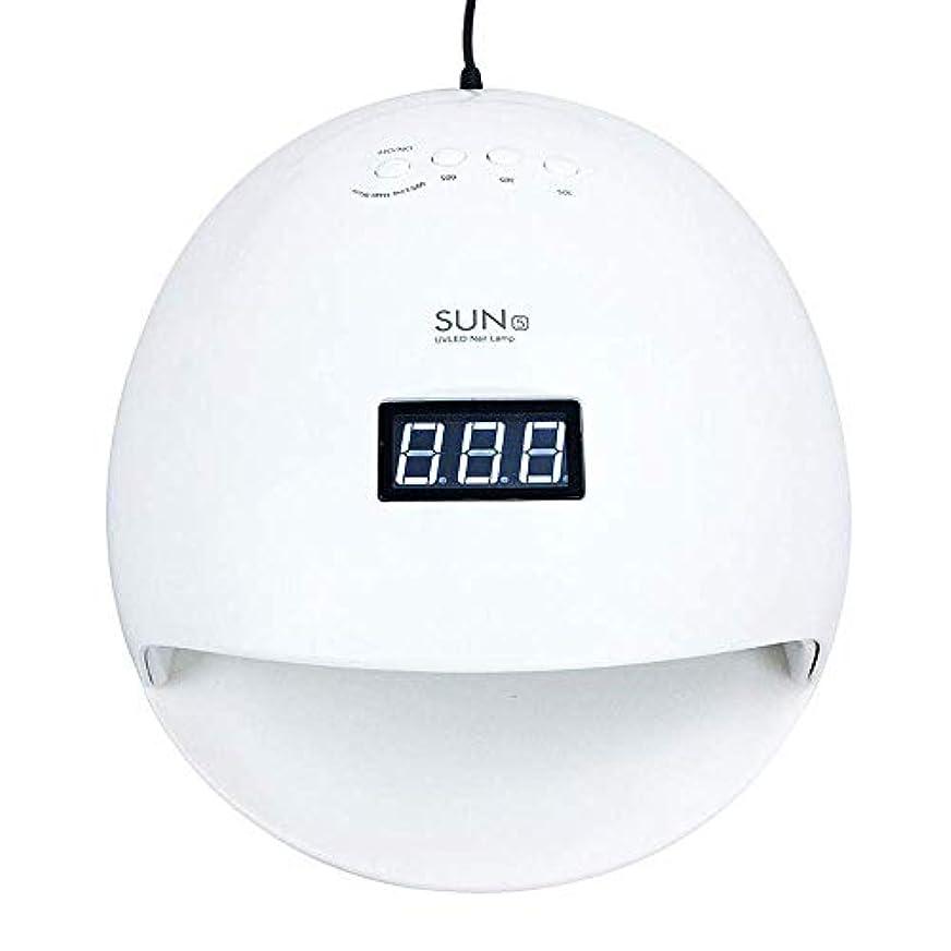 冷蔵庫延期する固めるネイルドライヤー新しい48ワットled uvランプ太陽ネイルドライヤー24ピースledネイルランプ用ネイルジェルポリッシュ硬化ライトネイルアートツール