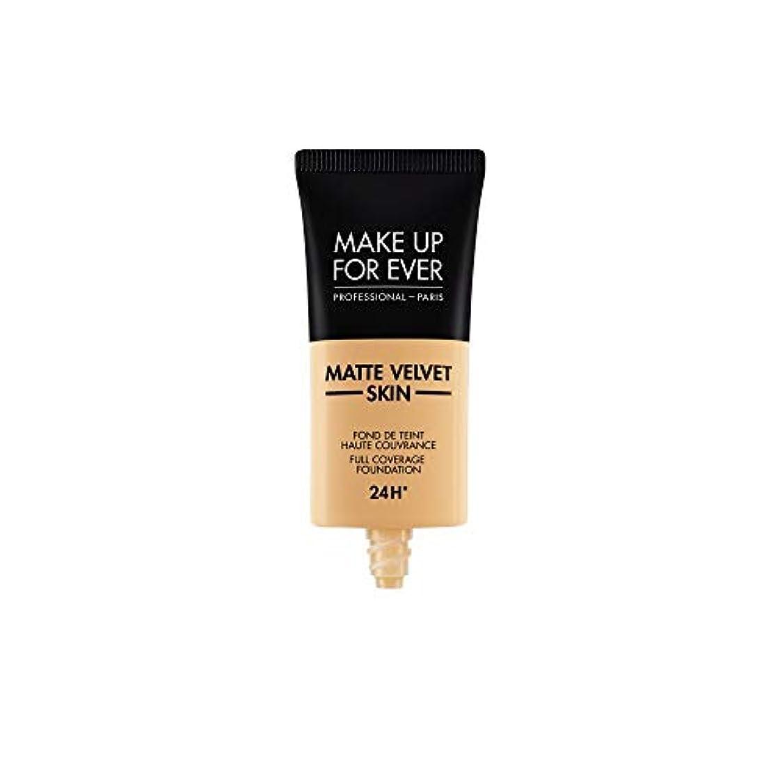 鬼ごっこパプアニューギニア取り壊すメイクアップフォーエバー Matte Velvet Skin Full Coverage Foundation - # Y345 (Natural Beige) 30ml/1oz並行輸入品