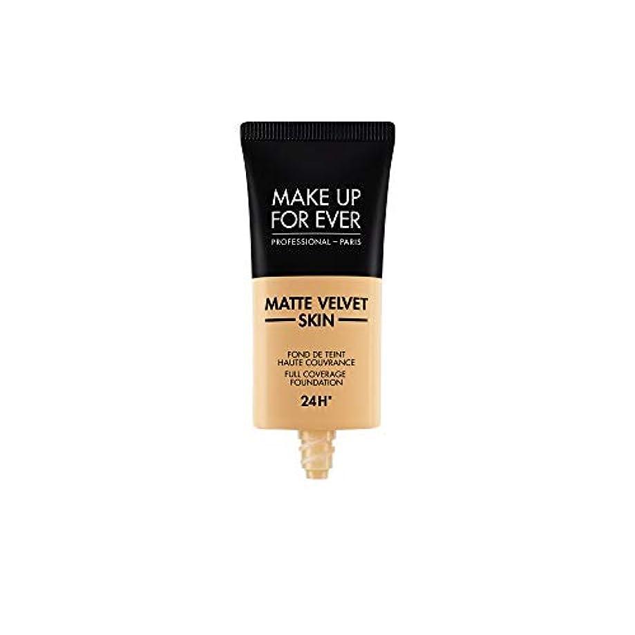 舌なインセンティブ刈り取るメイクアップフォーエバー Matte Velvet Skin Full Coverage Foundation - # Y345 (Natural Beige) 30ml/1oz並行輸入品