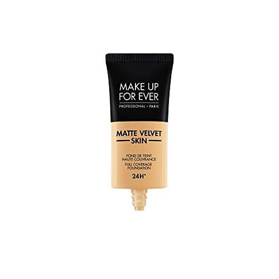シャンプー承認シャンプーメイクアップフォーエバー Matte Velvet Skin Full Coverage Foundation - # Y345 (Natural Beige) 30ml/1oz並行輸入品
