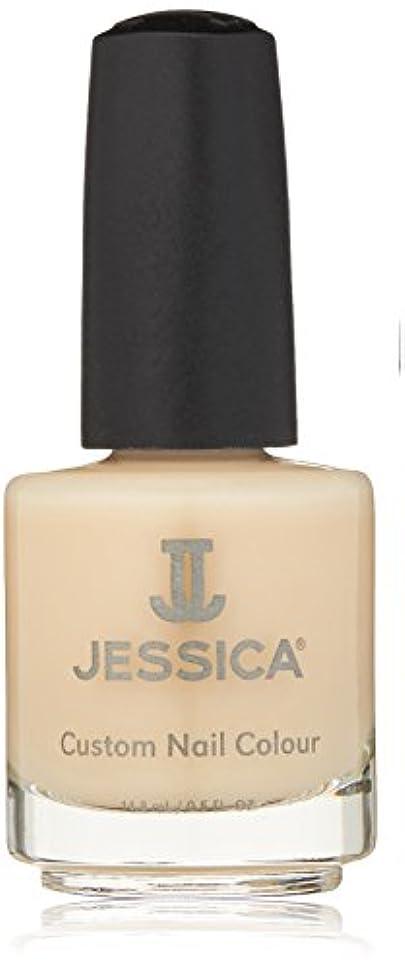 四回保護する名前JESSICA ジェシカ カスタムネイルカラー CN-468 14.8ml