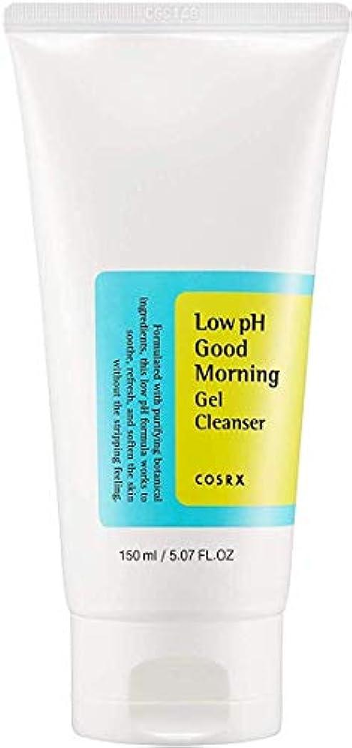 渇き病的機械的にCOSRX 弱酸性 グッドモーニング ジェルクレンザー / 敏感肌用 クレンジングジェル / Low PH Good Morning Gel Cleanser (150ml)