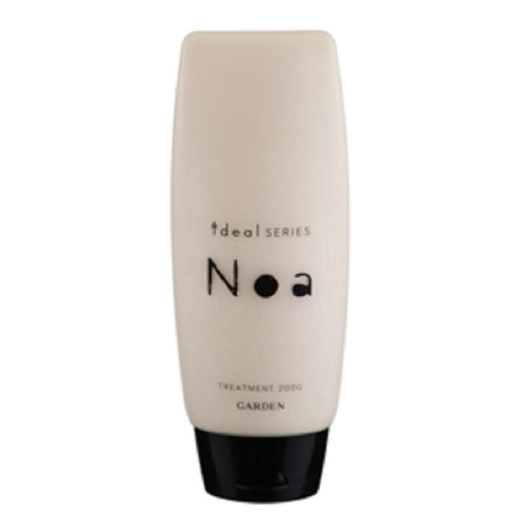 アルプス悪化するにやにやGARDEN ideal SERIES (イデアルシリーズ) Noa 天然シアバター配合 ノアトリートメント 200g