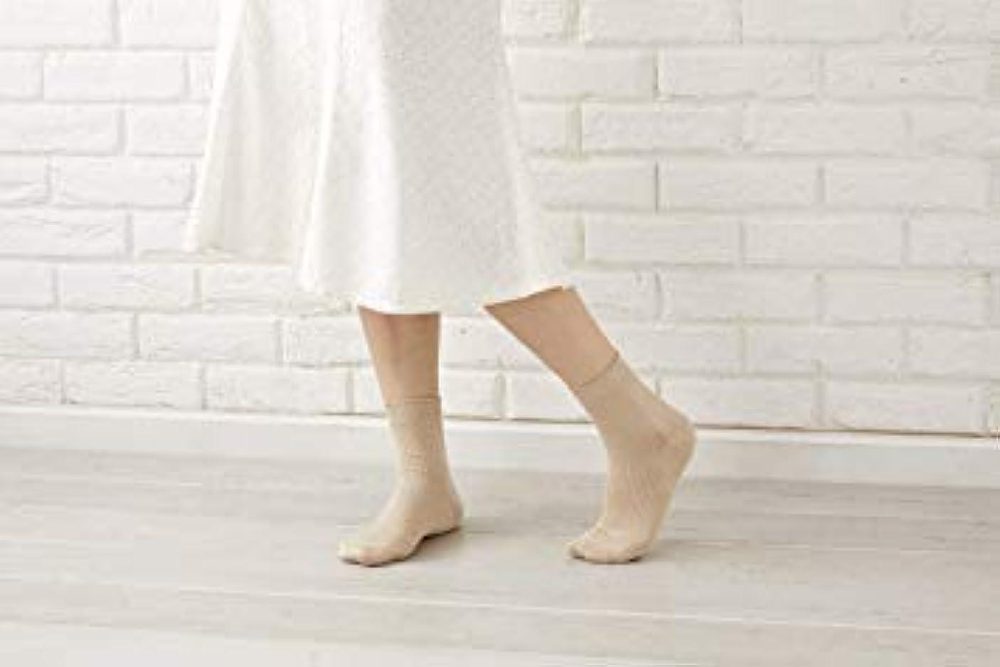 一次エレメンタル持ってる婦人用 最高級 シルク100% 使用 定番 靴下 リブ 22-24cm 太陽ニット 512 (ピンク)