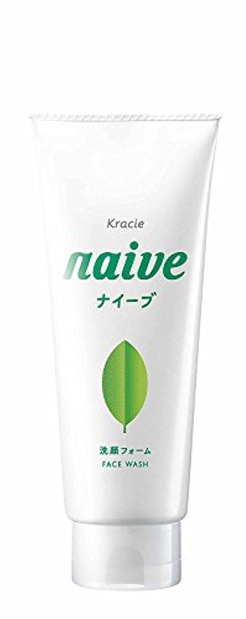 猫背グローバル広大なナイーブ 洗顔フォーム (お茶の葉エキス配合) 130g