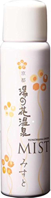 キャンドル競う意気消沈した京都 湯の花ミスト 80g