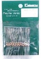 ■【KOBARU/こばる】1/4Wカーボン抵抗 390Ω(ME-06)meister series/マイスターシリーズ『お届まで3~4週間』110212