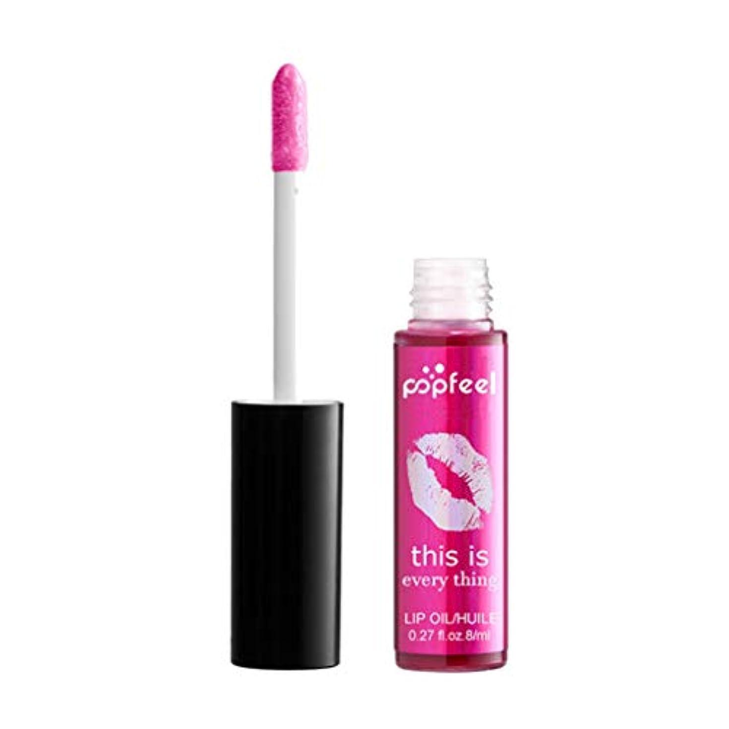 ハドル接続確率CUTICATE 女性ミニリップグロス防水化粧品メイクアップ液体口紅保湿剤 - ローズレッド, 9×1.6×1.6cm