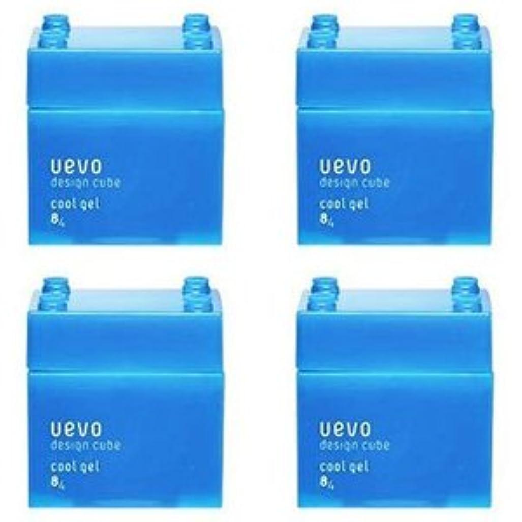 シチリア誤わずかに【X4個セット】 デミ ウェーボ デザインキューブ クールジェル 80g cool gel DEMI uevo design cube