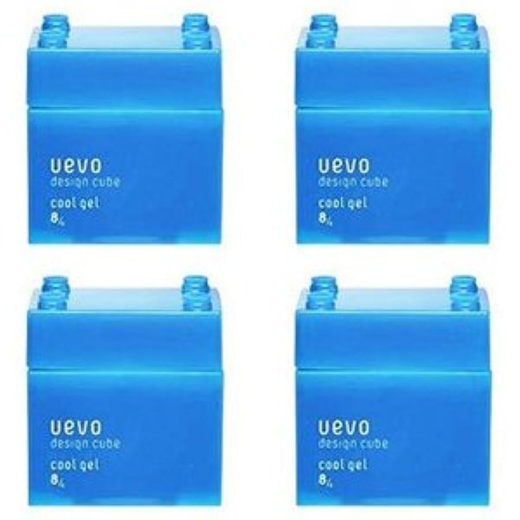 しみプレゼント怖がらせる【X4個セット】 デミ ウェーボ デザインキューブ クールジェル 80g cool gel DEMI uevo design cube