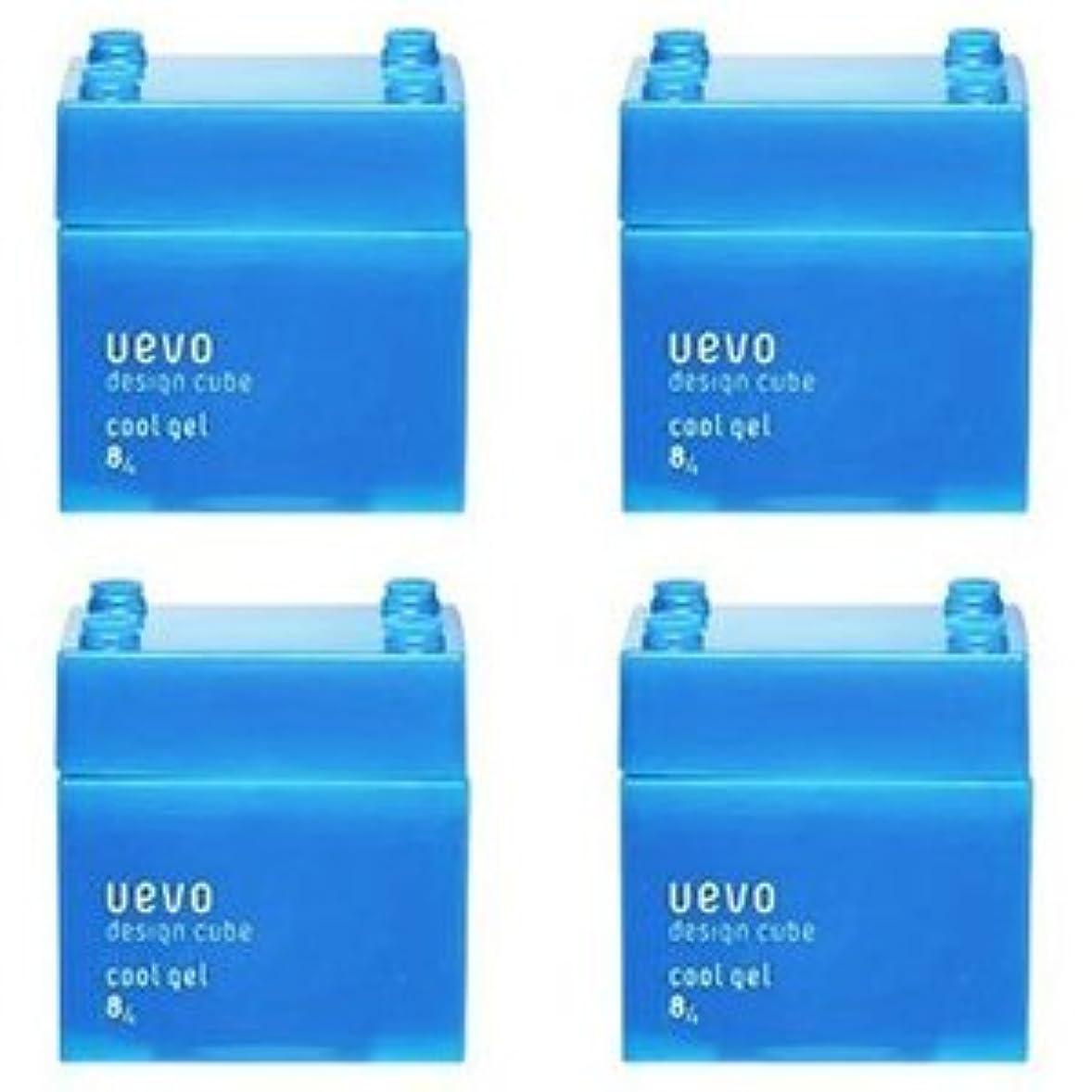 肘学部長楽しむ【X4個セット】 デミ ウェーボ デザインキューブ クールジェル 80g cool gel DEMI uevo design cube