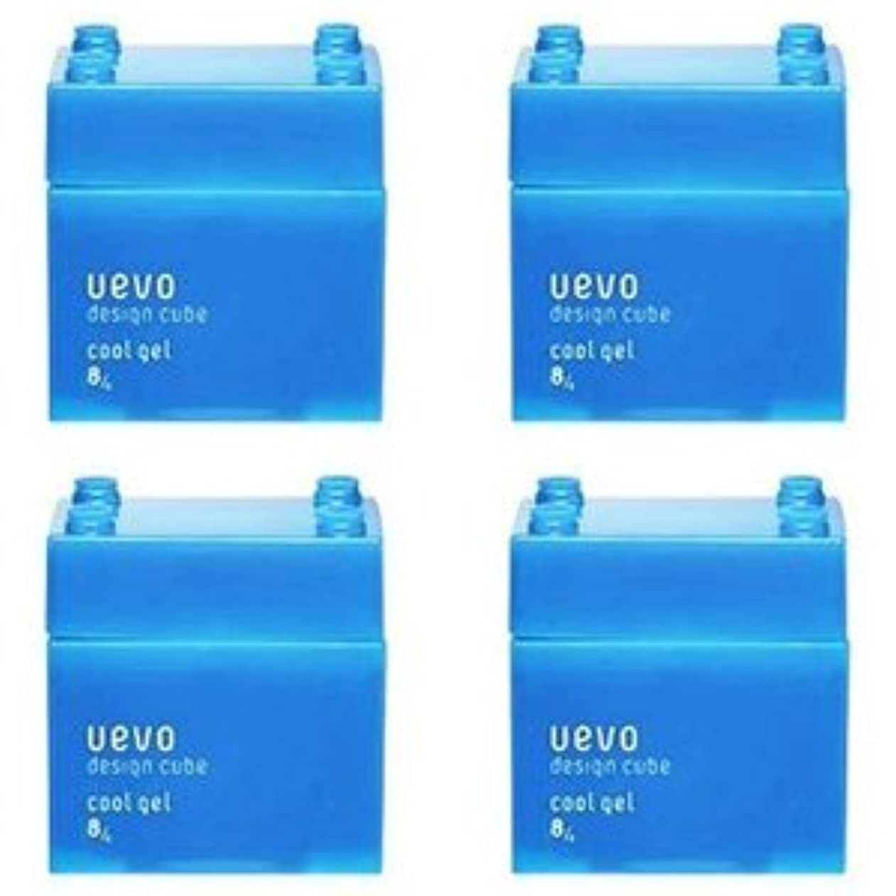 オン代理人解凍する、雪解け、霜解け【X4個セット】 デミ ウェーボ デザインキューブ クールジェル 80g cool gel DEMI uevo design cube