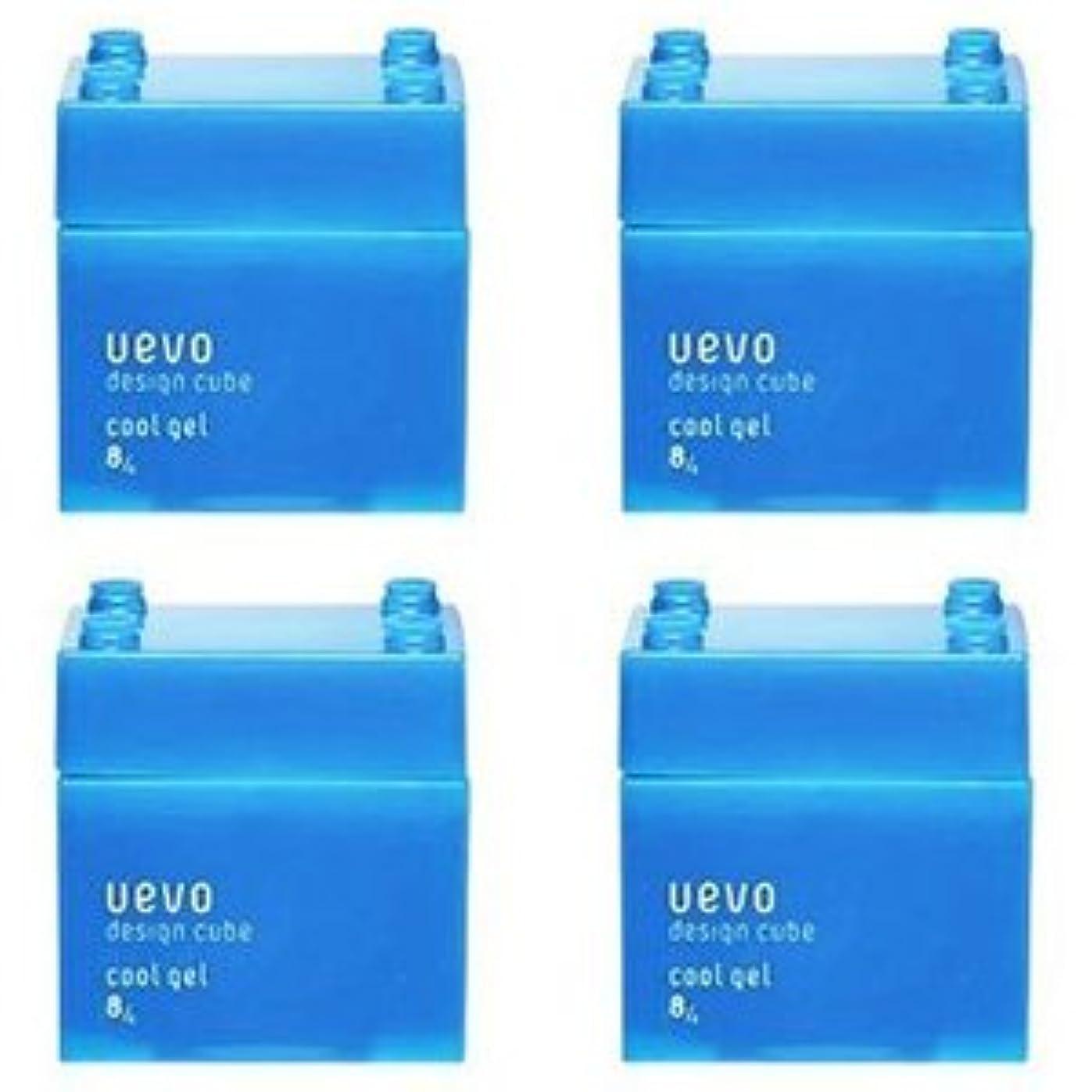風邪をひく弁護士程度【X4個セット】 デミ ウェーボ デザインキューブ クールジェル 80g cool gel DEMI uevo design cube