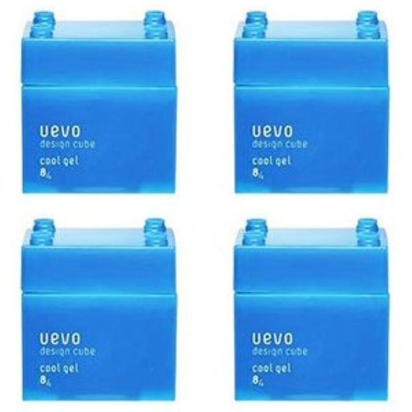 便利さサークル殺す【X4個セット】 デミ ウェーボ デザインキューブ クールジェル 80g cool gel DEMI uevo design cube