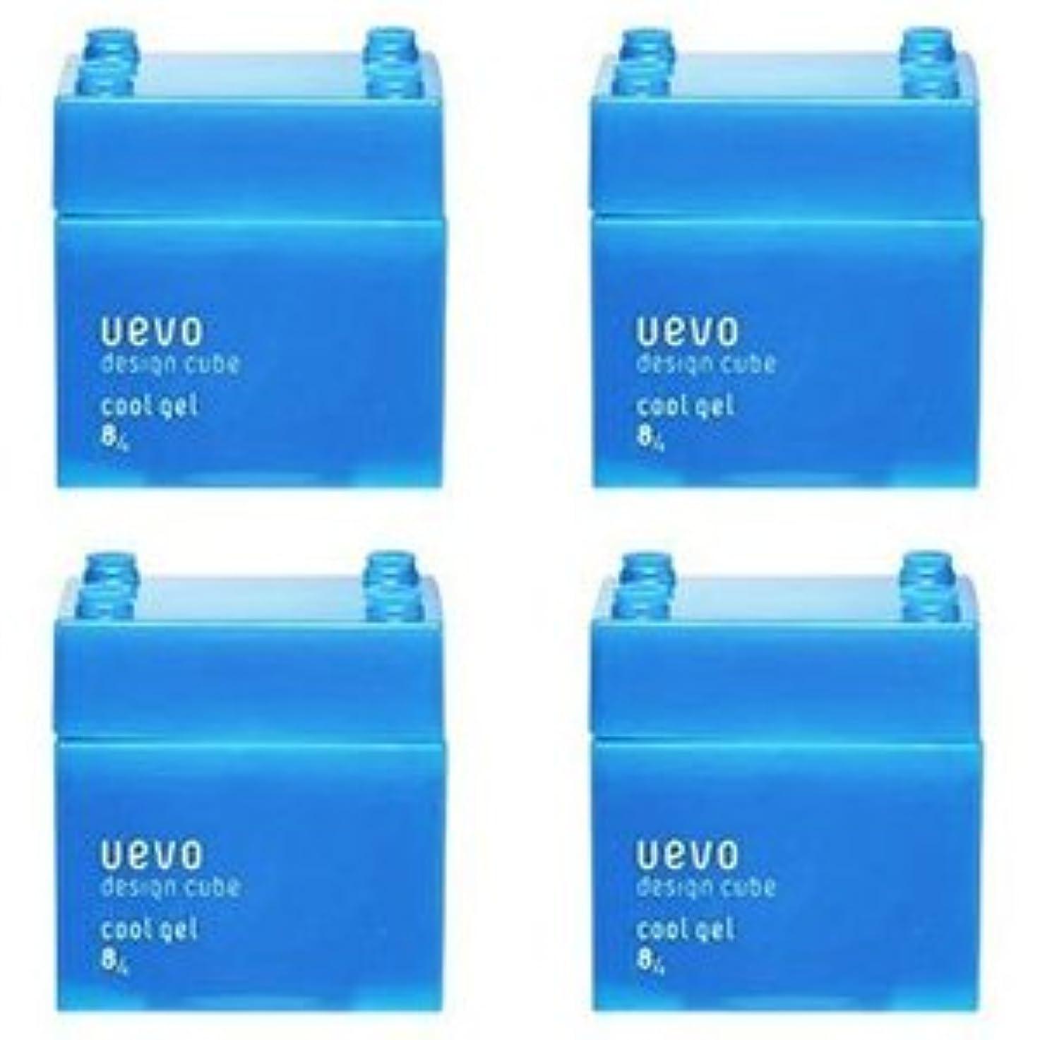 楽な苛性満足できる【X4個セット】 デミ ウェーボ デザインキューブ クールジェル 80g cool gel DEMI uevo design cube