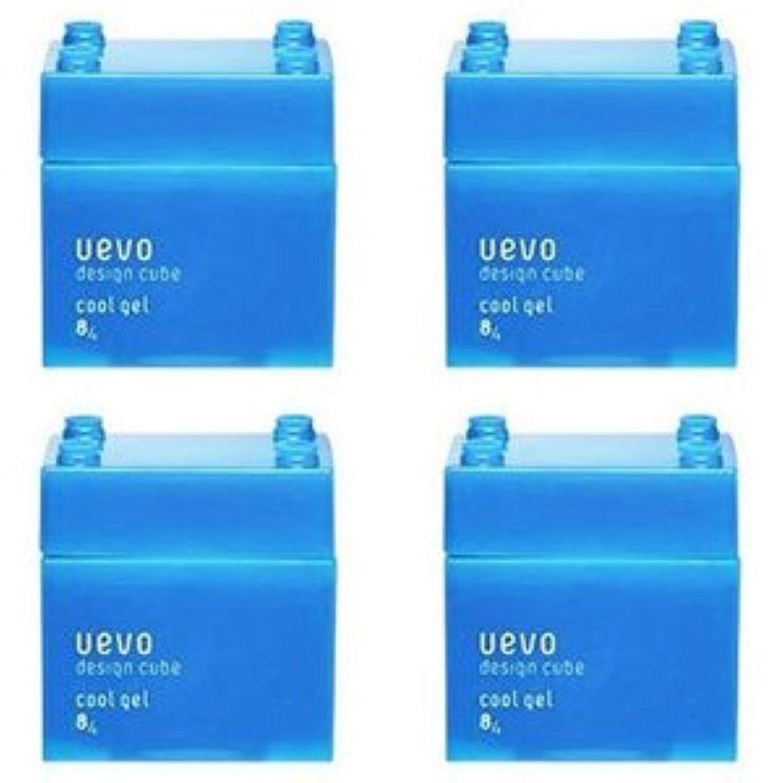 側お手入れヒール【X4個セット】 デミ ウェーボ デザインキューブ クールジェル 80g cool gel DEMI uevo design cube