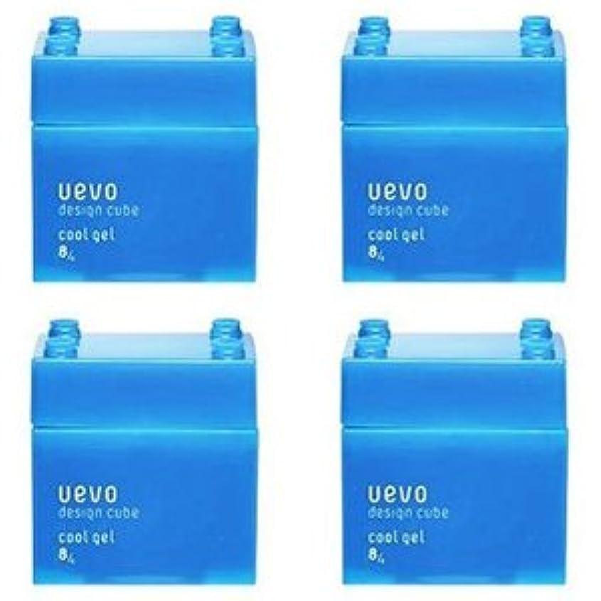 ばかげた不愉快に貢献【X4個セット】 デミ ウェーボ デザインキューブ クールジェル 80g cool gel DEMI uevo design cube