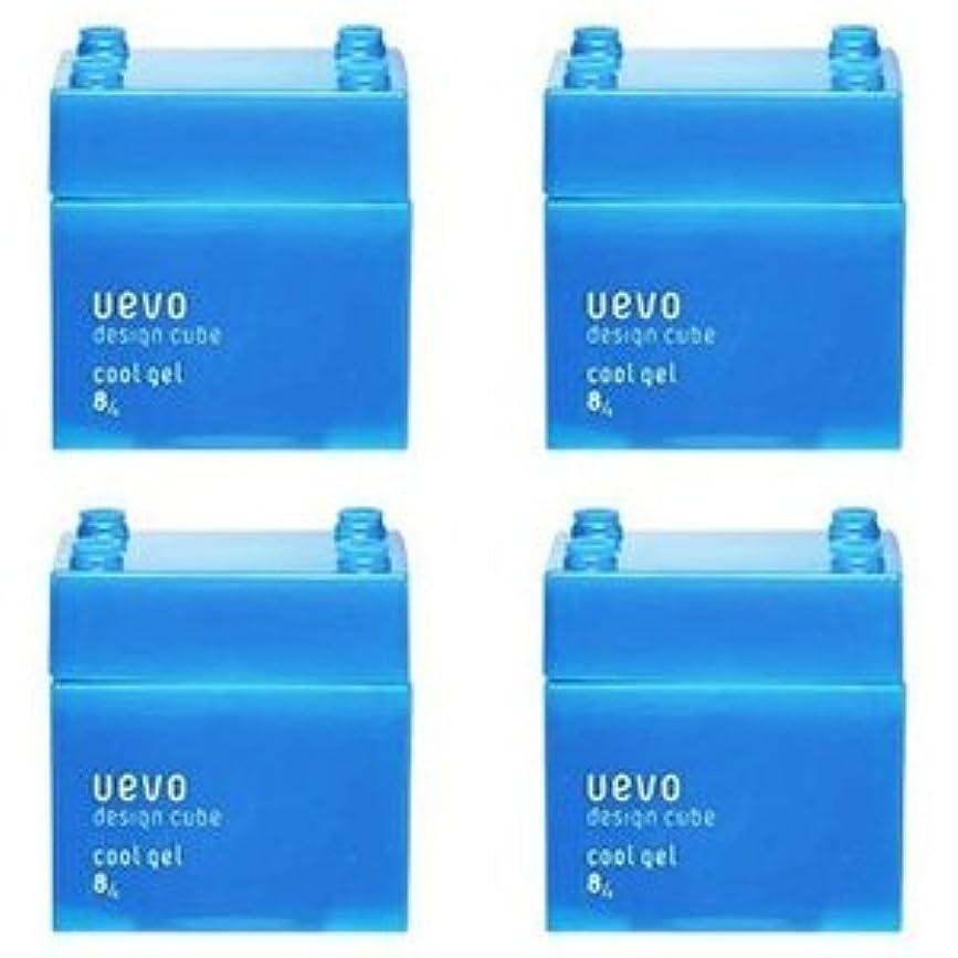 作成するインセンティブ息苦しい【X4個セット】 デミ ウェーボ デザインキューブ クールジェル 80g cool gel DEMI uevo design cube