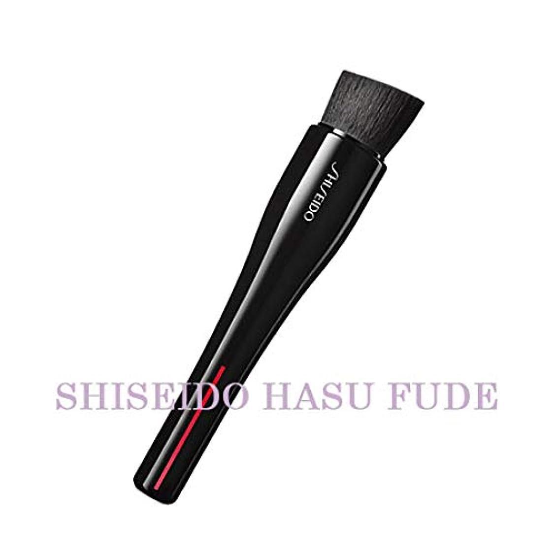 インテリア極小ログSHISEIDO Makeup(資生堂 メーキャップ) SHISEIDO(資生堂) SHISEIDO HASU FUDE ファンデーション ブラシ