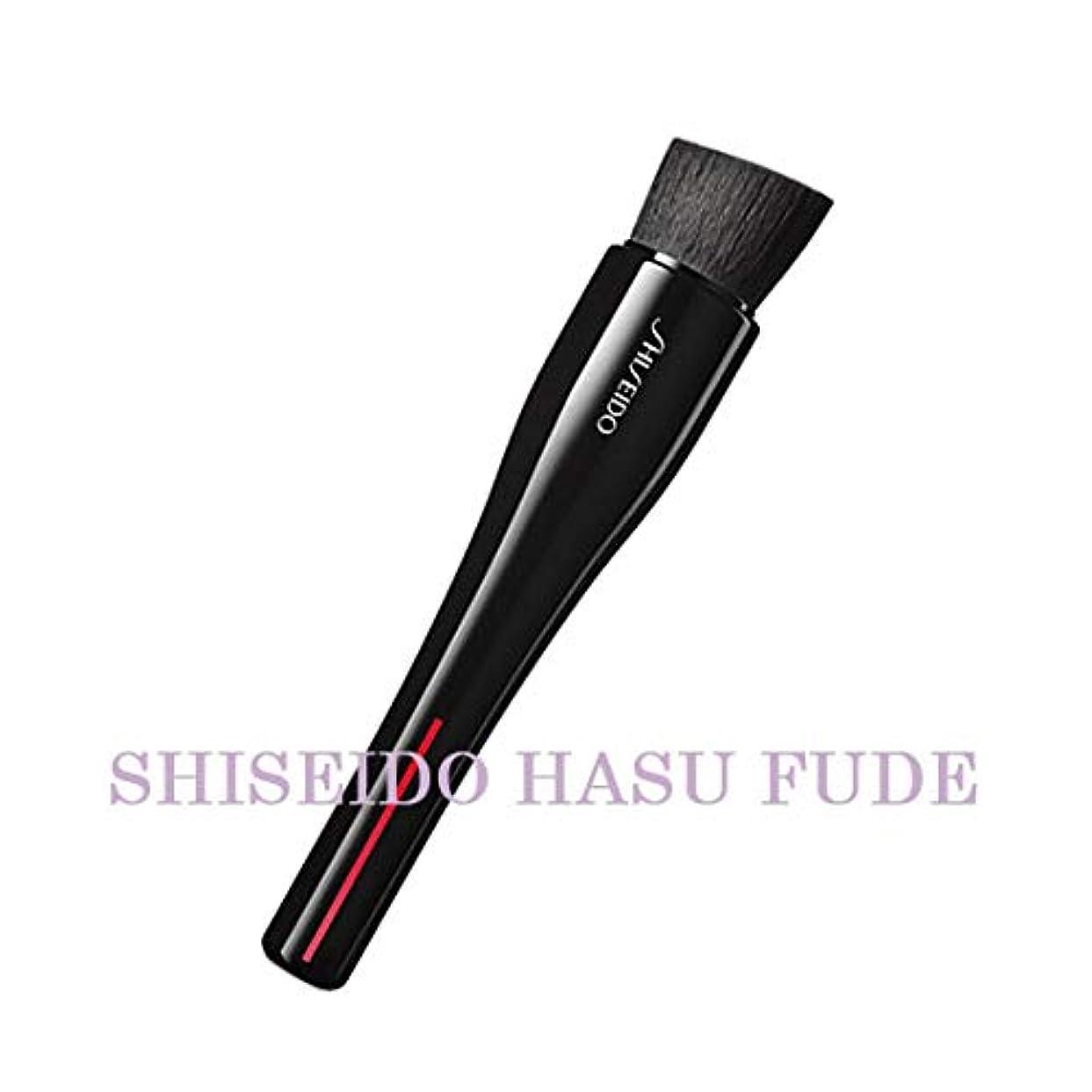 士気コーナーいくつかのSHISEIDO Makeup(資生堂 メーキャップ) SHISEIDO(資生堂) SHISEIDO HASU FUDE ファンデーション ブラシ